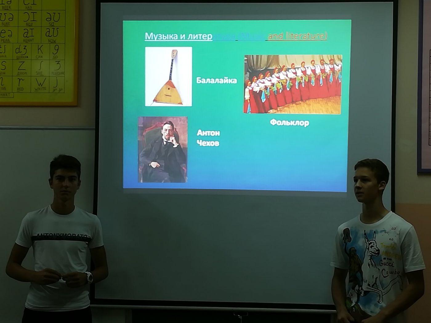 Evropski dan jezika - sa prezentacija (8)
