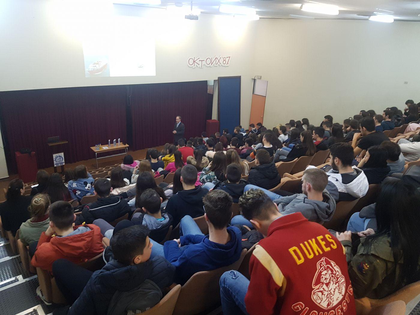 predavanje prof.dr Dragovica (2)